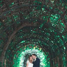 Nhiếp ảnh gia ảnh cưới Lubov Schubring (schubring). Ảnh của 05.09.2017