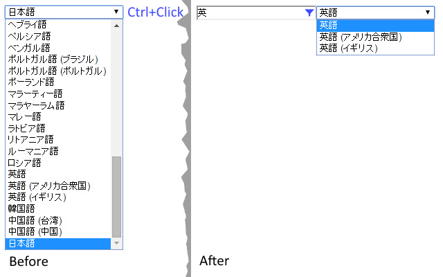 Select box filter
