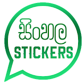 Sinhala Stickers for WhatsApp (WAStickerApps)