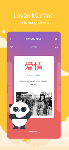 Từ Điển Trung Việt - VDict screenshot 9