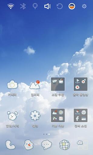 Floating Cloud Launcher Theme