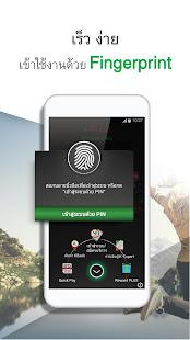 App K PLUS APK for Windows Phone