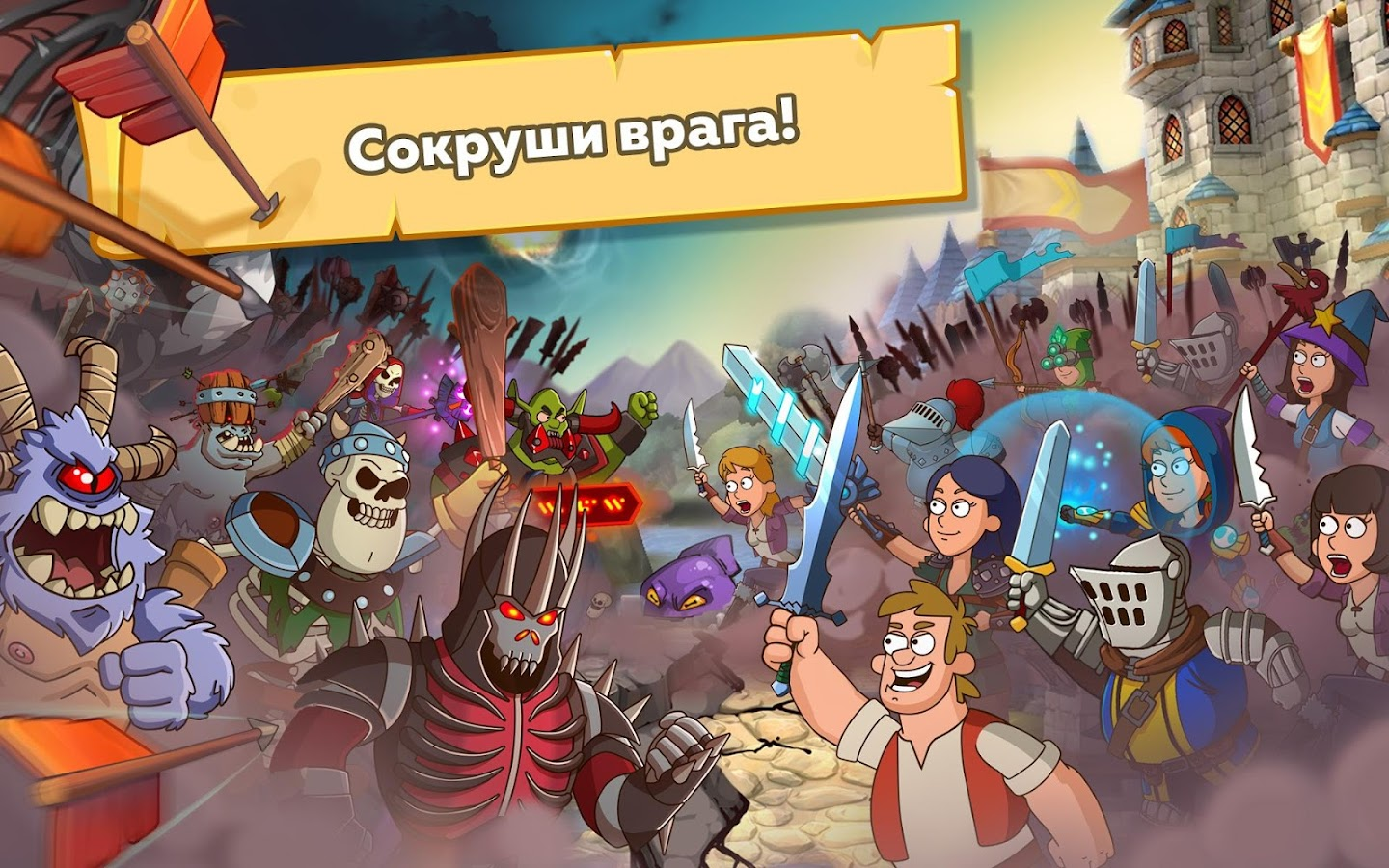 Hustle Castle: Fantasy Kingdom – скриншот