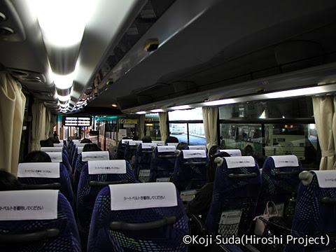 広島電鉄「いさりび号」 1528 広島バスセンター改札中_02