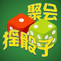 聚会摇骰子 icon