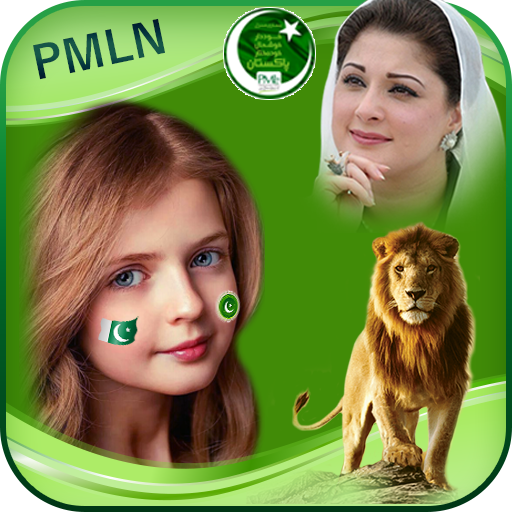 PMLN Flex and Banner Maker 2018