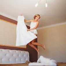 Wedding photographer Tatyana Tatarin (OZZZI). Photo of 28.10.2018