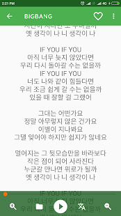 Kpop Lyrics offline - náhled