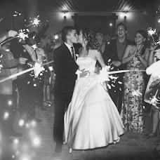 Wedding photographer Semya Ostapovich (astapovich). Photo of 07.01.2017