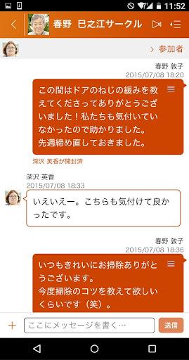 DaisyCircle 01.12.01 Windows u7528 6