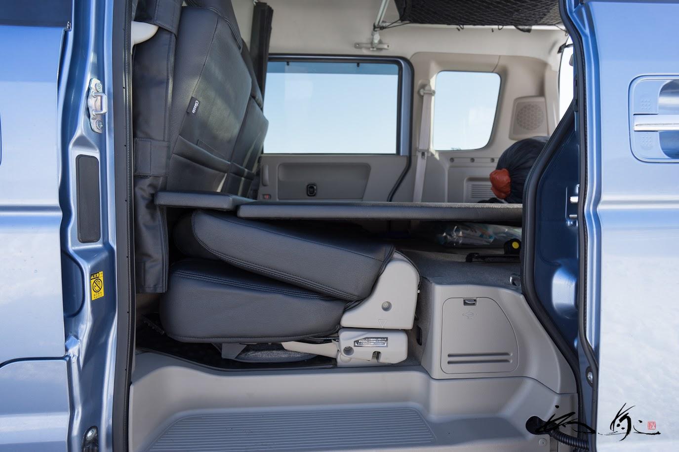 延長ボード・ボードと後部座席の位置関係