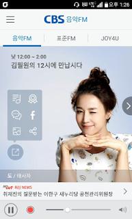 CBS레인보우 screenshot 00