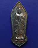 13.พระลีลา 25 พุทธศตวรรษ เนื้อชิน พ.ศ. 2500 พระดีพิธีใหญ่