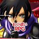 お小遣い×RPG☆RPGでお小遣いを稼ごう!【Card RPG】