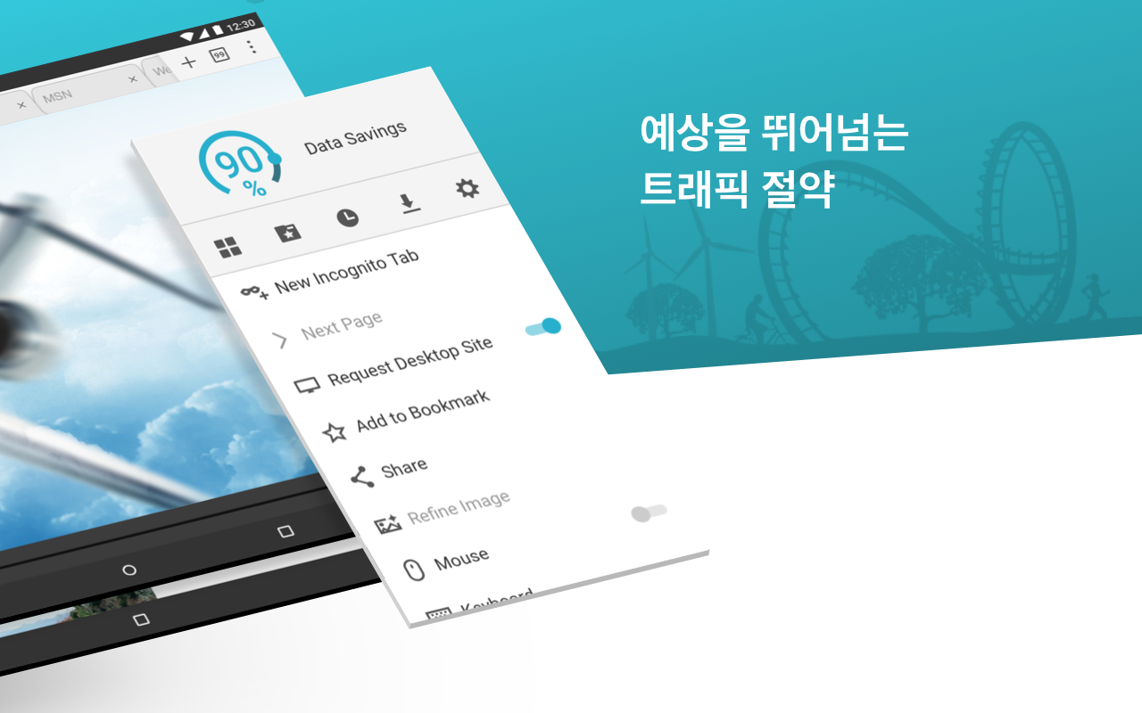 Puffin Web Browser- 스크린샷