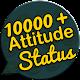 Attitude Status Collection 2019