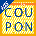 H.I.S. Coupon Lite icon
