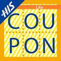 H.I.S. Coupon Lite icon