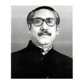 Bangabandhu Biography