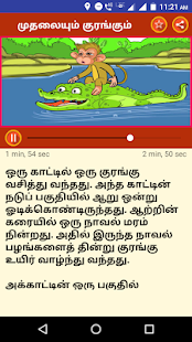 Download free Panchatantra Stories in Tamil for PC on Windows and Mac apk screenshot 7
