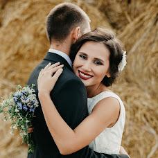 Wedding photographer Rimma Usmanova (Rimma332211). Photo of 14.10.2017