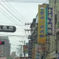 春風咖啡館