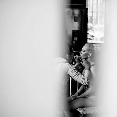 Fotógrafo de bodas Magdalena Korzeń (korze). Foto del 16.11.2017