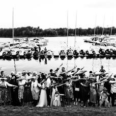 Wedding photographer Karina Ostapenko (karinaostapenko). Photo of 28.07.2019