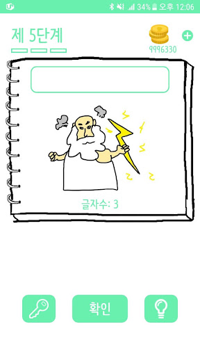 ub10cuc13cuc2a4 uadf8ub9bc ud034uc988 8.30.1 screenshots 3