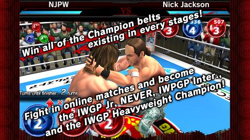NJPW KOS 1.0 screenshots 4