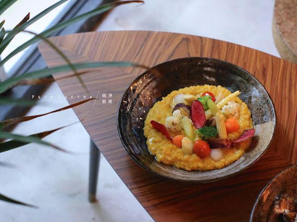 純淨廚房 Pure Cucina (已歇業)