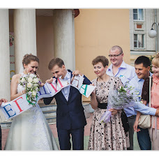 Wedding photographer Valeriya Safarova (ValeriaSunshine). Photo of 05.09.2013