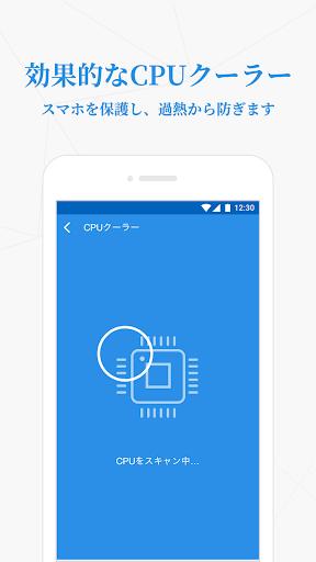 OKu30afu30eau30fcu30f3 1.2.0.3 screenshots 4
