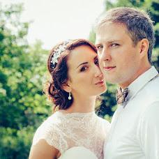 Wedding photographer Stepan Bogdan (stepanbogdan). Photo of 12.01.2016