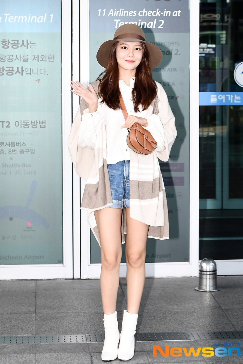 sooyoung casual 28