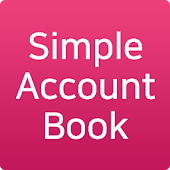 Household Account Book - free