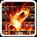 Flaming Fire Dragon Keyboard Icon