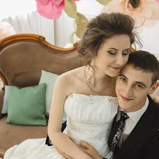 Wedding photographer Alena Perepelica (aperepelitsa). Photo of 10.05.2017