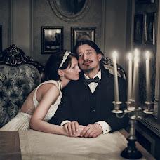 Wedding photographer Aleksey Komissarov (fotokomiks). Photo of 05.08.2016