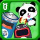 Waste Sorting - Panda Games (game)