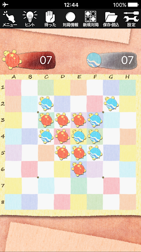 Othello for all 1.3.2 screenshots 10