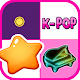 KPOP Piano Tap 2017 (game)