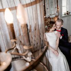 Свадебный фотограф Виктория Маслова (bioskis). Фотография от 18.04.2017