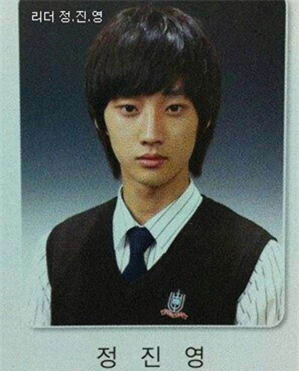 jung jinyoung graduation