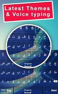 Arabic Keyboard 2017 - náhled