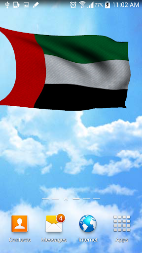 3D United Arab Emirates Flag
