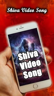 Shiva Songs & Video- Devotional Bhakti Song (HD) - náhled