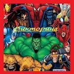 викторина : считаете Вы знаете всех героев Marvel? icon