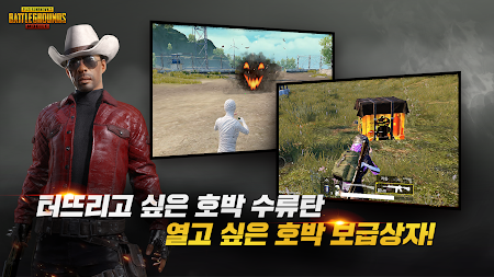PUBG MOBILE APK screenshot thumbnail 12