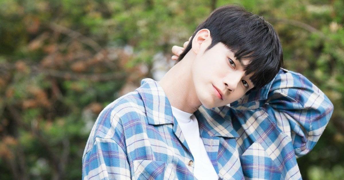 ong seong wu feature